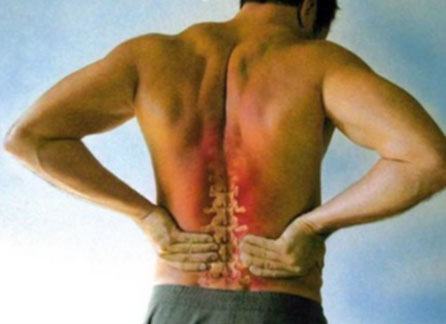 Back Disc Surgery